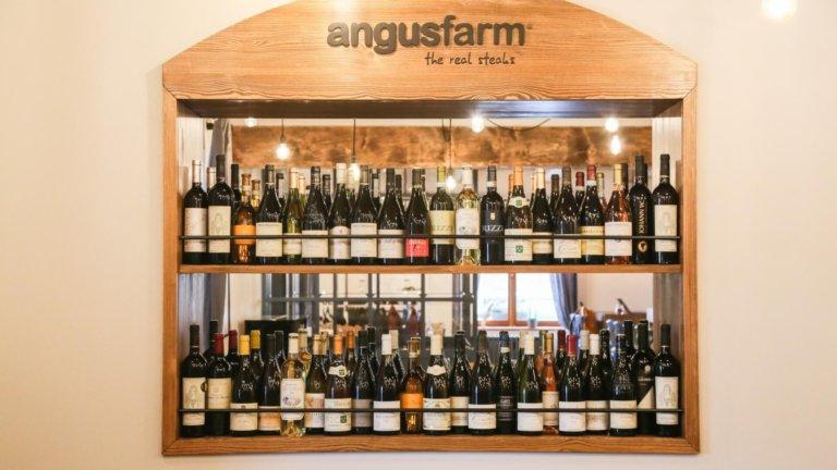 Restaurace - Angusfarm Soběsuky