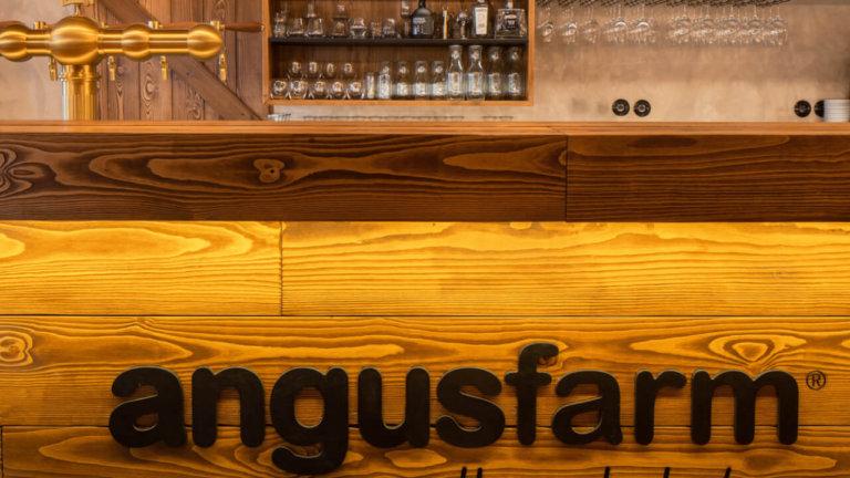 Bar - Restaurace - Angusfarm Soběsuky